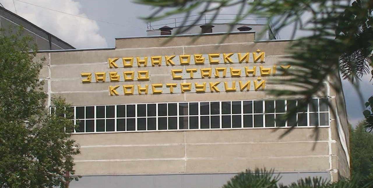 """Фильм """"Стальная вертикаль"""""""
